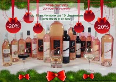 Foire aux vins 2018 !